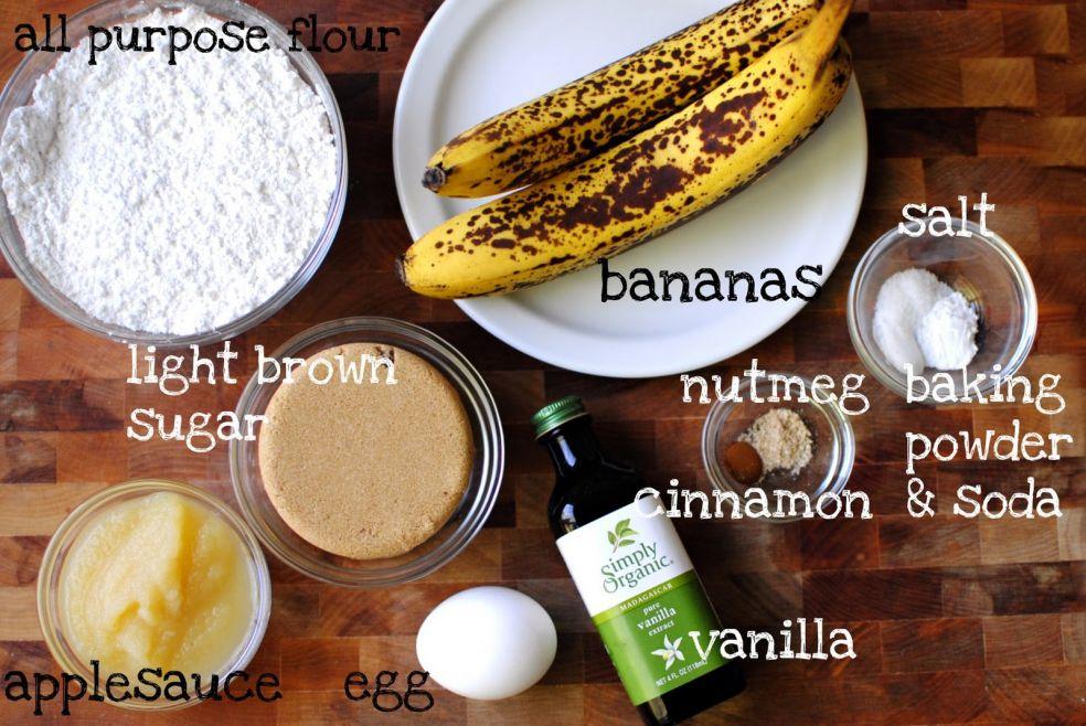 Мука, бананы, соль, темный сахар, пекарский порошок, корица, экстракт ванили, мускатный орех, яблочное пюре, яйцо