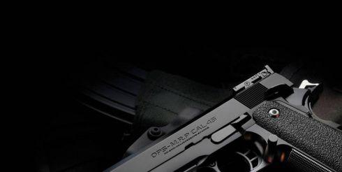 Оружие и безопасность…