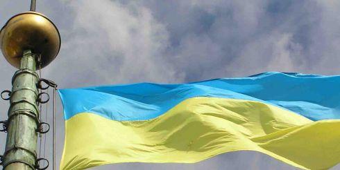 Украина попала в Топ-20 военизированных экономик