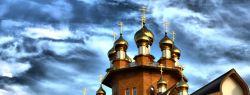 Занимательные факты о Белгороде