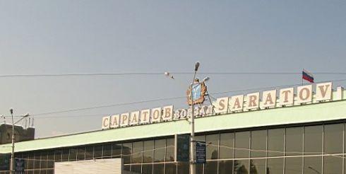 Туристу на заметку о поездах Саратова