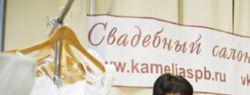 «В центре свадебных скидок» — это 50 бесплатных купонов со свадебными скидками до 70%!