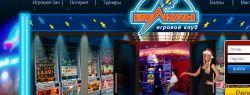 Где можно поиграть в онлайн игры?