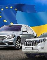 Как выгодно купить авто из Европы в Украине