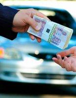 «АвтоВыкуп» — выгодная продажа автомобилей в Москве и Московской области